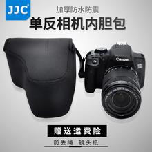 JJC канон 70D 80D 700D 750D 760D 5D3 5D4 5DSR 6D зеркальные камера внутренний