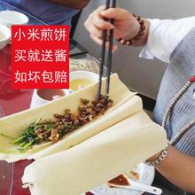 【 тренога оранжевый 】 шаньдун лицо Yi Yi монгольский гора сельское хозяйство домой ручной работы сяоми большой обжаренный пирог 500g мягкий / разное зерна специальный свойство