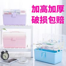 Семья использование xl аптечка врач аптечка многослойный врач лечение первая помощь фармацевтическая из продуктов консультация хранение домой пластик ребенок