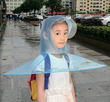 Творческий воздухопроницаемый ребенок автоматическая зонт крышка плащ прозрачный днищем дождь капитель студент сверхлегкий плащ шляпа зонт