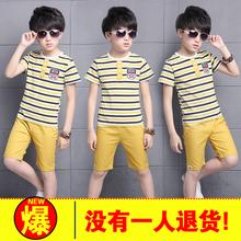 Ребятишки мальчиков летний костюм установите 2017 новый 3 лето 5 в больших детей мужской 7 ребенок t футболки 11 короткий рукав 13 полный год