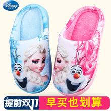 Disney ребенок шлепанцы девочки мягкое дно лед романтика принцесса домой трейлер обувной скольжение милый ребенок шлепанцы