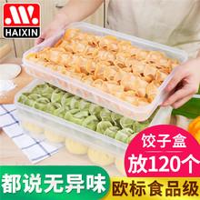 Пельмени коробка замораживать пельмени многослойный скорость замораживать холодильник сохранение в коробку яйца коробка вода клецка равиоли коробка смешивать хаос лоток