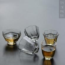 Рано пена керамика общество ручной работы молоток культура прозрачное стекло усилие чашка статья чайный куст запах ладан чаинка чашка