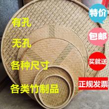 Бамбук статья домой круглый совок для мусора непористый перфорированный бамбук сито сын ручной работы бамбук подготовлен статья бамбук таблетка воздуха солнце живопись декоративный