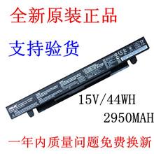 Оригинал asus y581c аккумулятор y481c x450v x550v a41-x550a w40c ноутбук аккумулятор