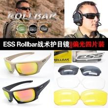 Американская версия ESS ROLLBAR тактический очки очки на открытом воздухе верховая езда очки предотвращение поляризации очки стрелять забастовка очки