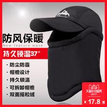 Теплый головной убор мужской и женщины зима цикл ветролом крышка все лицо на открытом воздухе маски оборудование холодный мотоцикл верховая езда маска для лица
