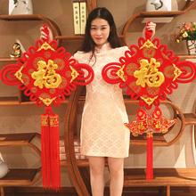 Китайский узел кулон гостиная большой размер слова благословения декоративный городской дом новый год ликующий весна фестиваль брелок городской дом настенный декоративный