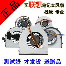 Объединение G460 G470 G480 Y450 Y400 S410 Z475 B490 E49 ноутбук вентилятор v M