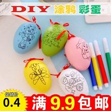 Ребенок diy ручной работы ручная роспись живопись раскраска мультики окрашенный яйца установите по образцу моделирование пластик цвет яйцо