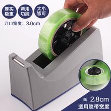 Офис лента сиденье канцтовары клей бумага сиденье большой размер небольшой номер два использование рвать лента сиденье печать коробка устройство прозрачный пластиковый группа резка устройство