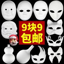 Рождество ручной работы лошадь ложка живопись бумага пульпа пекинская опера facebook маска белый diy ребенок пустой ручная роспись материал