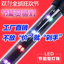 Ultrabright LED аквариум дайвинг свет вода гонка коробка водонепроницаемый трава цилиндр свет LED небольшой три база красный свет вода освещение свет