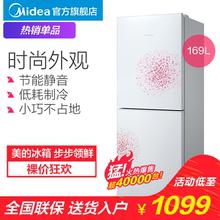Midea/ эстетический BCD-169CM(E) двойные двери холодильник домой холодный тибет холодный замораживать небольшой холодильник