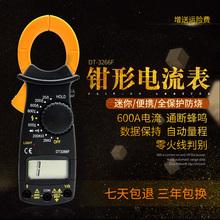 Плоскогубцы форма электрический ток стол DT3266L плоскогубцы тип мультиметр VC3266L+ цифровой плоскогубцы форма ремешок для часов сигнал живчик сопротивление