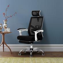 Шок имя босс стул можно лечь компьютер стул домой офис стул тело человека работа школа чистый стул сиденье поворотный электрический конкурс стул