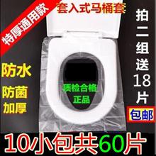 Святой чистый уплотнённый водостойкий одноразовые сиденье для унитаза путешествие из разница беременна свойство женщина подушка бумага сидеть туалет пластик туалет крышка