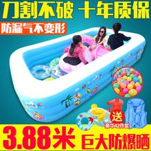 Ребенок плавательный бассейн домой для взрослых негабаритных сгущаться ребенок газированный семья ребенок плавать баррель ребенок купаться бассейн