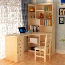 Дерево угол компьютерный стол простой письменный стол книжная полка сочетание спальня ребенок стол запись стол стол домой