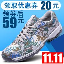 Аутентичные новые стиль 07a камуфляж сделать поезд обувной армия обувной мужчина бег обувной обучение обучение пробег обувной сделать поезд обувной армия поезд обувной
