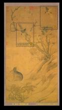 Тайвань специальный 490M поэтому дворец сун поколение книга живопись печать небольшой все чжан