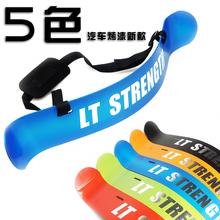 Автомобиль краски двуглавый мышца обучение гаечный ключ рука легкий пастух модельние табуретка штанга гантели изгиб шаг LT STRENGTH