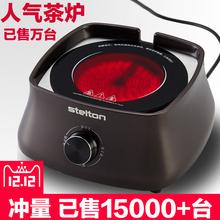 Stelton электричество керамика печь домой мини немой небольшой чай печь нет излучение повар чай устройство