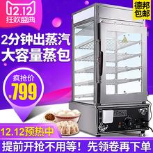 Бизнес рабочий стол пар пакет кабинет пар пакет машинально пар хлеб машинально пар коробка пар пакет печь пар пакет телефонная трубка сохранение тепла пар кабинет пар печь