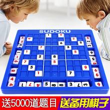Ребенок цифровой трудно название игрушка количество один игра шахматы девять сетка головоломка рабочий стол логика редактировать мышление отцовство память игра