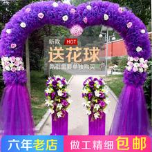 Шелк цветок арка свадьба красивая дверь счастье дверь открылась промышленность годовщина деятельность арка цветок арка реквизит свадьба красивая дверь конечный продукт