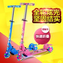 Ребенок скутер трехколесный скольжение скольжение автомобиль 3 колеса складные затухание 2 лет -6 лет ребенок игрушка