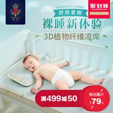 Стебель любовь ребенок коврик шелк льда новорожденных ребенок коврик лето ребенок коврик кровать для младенца коврик детский сад