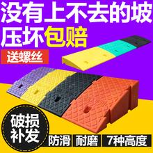 Лошадь дорога зуб сын лестница подушка косой наклон подушка дорога прилегает к наклон пластик на наклон подушка резина подъем наклон треугольник подушка автомобиль порог подушка