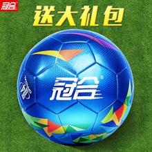 Корона близко футбол для взрослых пригодный для носки 5 количество 4 размер футбол ученик зеленый обучение конкуренция ребенок подлинный анти - взрыв кожзаменитель
