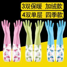 Мыть чаша перчатки водонепроницаемый резина кухня прочный зима прачечная одежда резина пластик чистый домой бизнес утолщённый с дополнительным слоем пуха