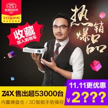 Поляк метр Z4X умный проекция машинально проекция инструмент домой hd 3D нет экран телевизор wifi миниатюрный поддерживать 1080p4K