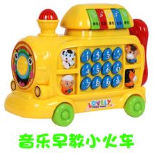 Ребенок игрушка поезд младенец ребенок музыка обучения в раннем возрасте 0-1 лет ребенок игрушка телефон 3 лет ребенок 6 месяцы 12