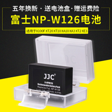 JJC фудзи NP-W126 аккумулятор XA3 XT20 XA10 XT2 XA2 XT20 XE3 X100F монтаж