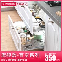 Корзины кухня шкаф 304 нержавеющей стали кухня корзина кухня кабинет ящик чаша полка посуда корзина двойной ящик