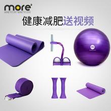 Йога мяч коврик для йоги. новичок фитнес подушка три образца установите женщина обучение оборудование для товаров нефрит Цзя коврик