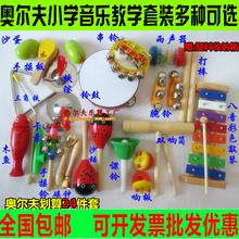 Бесплатная доставка заумный твой муж родителей сочетание 16 модель ребенок удар музыкальные инструменты учить инструмент младенец младенец музыка обучения в раннем возрасте игрушка