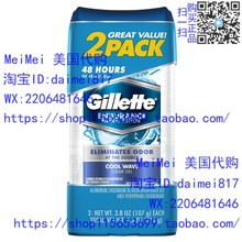 Gillette Endurance Antiperspirant and Deodorant, 2 Count