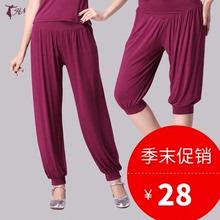 Шкала прекрасный весна транспорт кадриль брюки шаровары семь частей юбка-брюки латинский танец одежда пакет брюки брюки