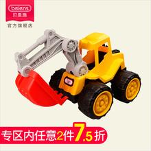 【2 модель 7.5 сложить 】 моллюск грейс применять ребенок скольжение автомобиль наряд разгружать автомобиль инженерная машина мультики игрушка автомобиль игрушка мальчик