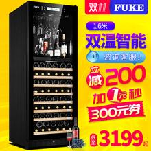 Богатые пассажир FK-168W1 вино кабинет шесть температура патруль проверить германия умный термостатический вино кабинет дерево вино холодный тибет