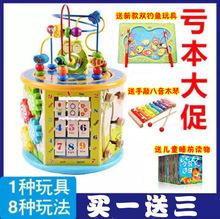 Ребенок игрушка большой размер обшитый бисером переноска коробка 1-3 лет ребенок головоломка украшенный бусами деревянный многофункциональный шесть тело подарок
