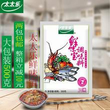 Два пакета бесплатная доставка слишком слишком музыка свежий вкус сокровище 500g увеличение свежий тип вкус материал для поколение вкус хорошо жарить блюдо блюдо сделать суп