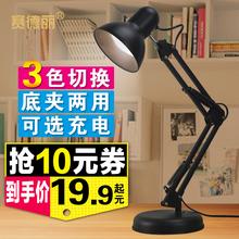 Матч мораль корея LED настольные лампы глаз изучение работа студент комната с несколькими кроватями письменный стол спальня прикроватный клип зарядка маленький стол свет