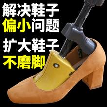 Поддержка обувной устройство обувной поддержка расширять обувной устройство широкий обувной поддержка детская обувь последний подходит для мужчин и женщин поддержка большой устройство стереотипы расширять может есть регулировать обувь